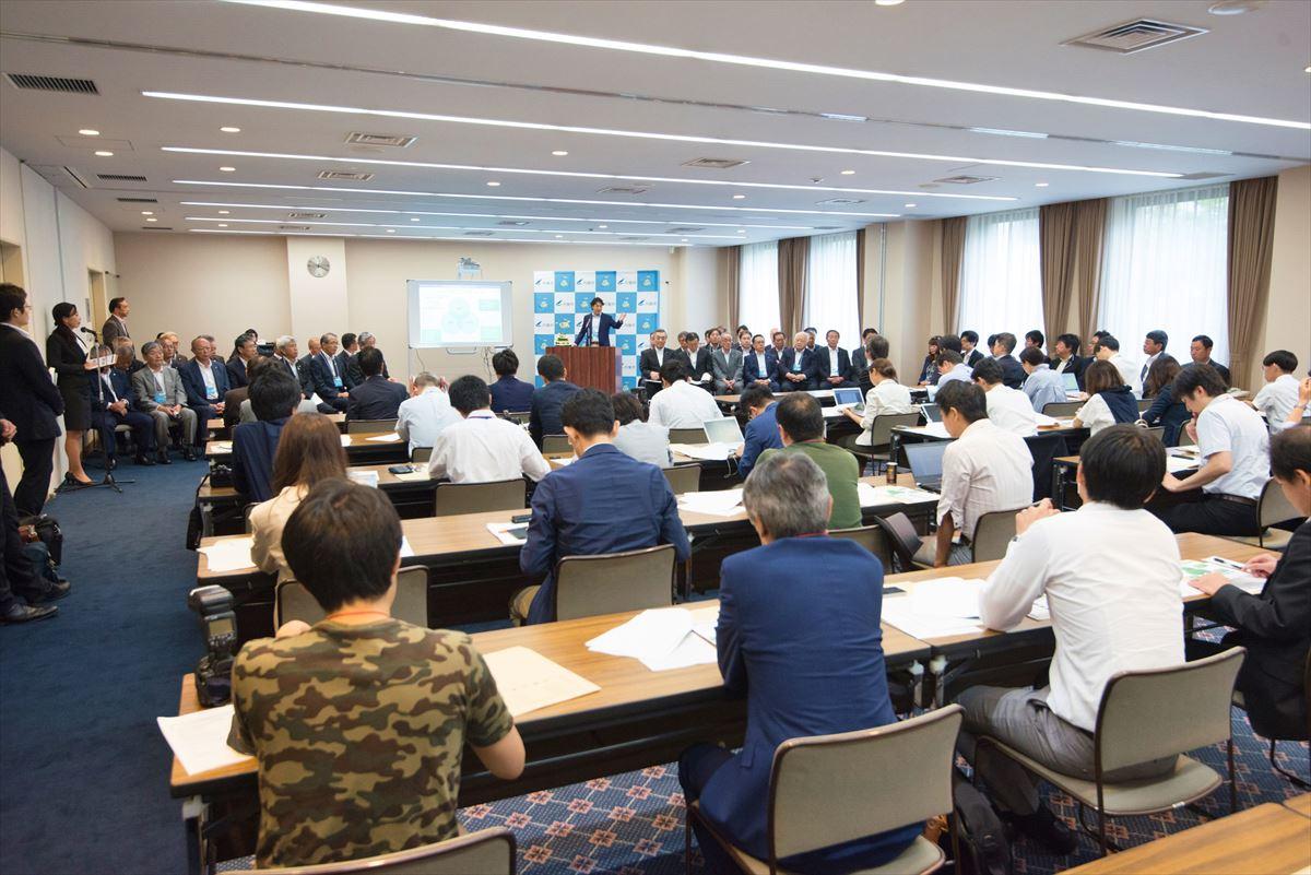 「日本の国境に行こう!!」プロジェクト記者発表会の様子