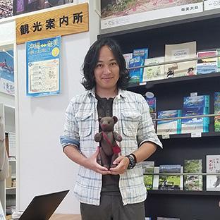 あまみ大島観光物産連盟 長瀬悠氏