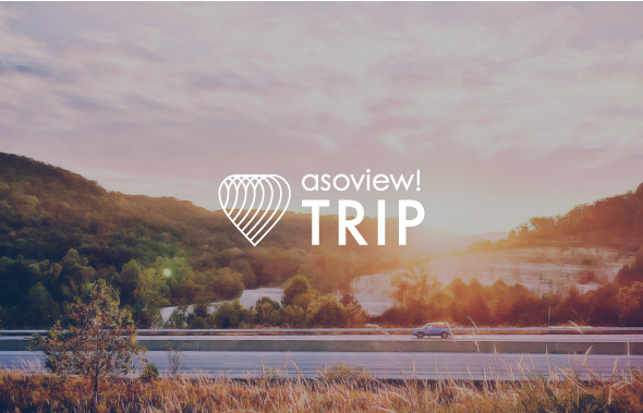 asoview!TRIP