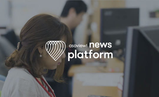 asoview!<br />